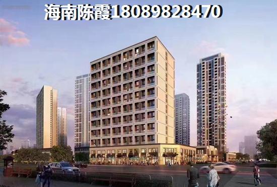 陵水县房价在上涨,为啥还没买到顺泽福湾的商品房?