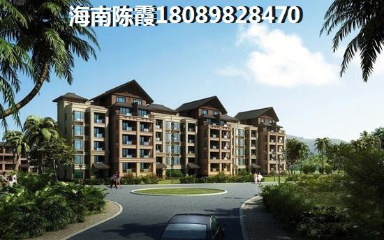 北京二手房如何用公积金贷款