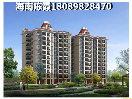和泓清水湾南国侨城房价高涨的起因是什么